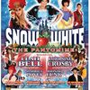 Thumb snow white flyer jpeg final