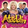 Thumb hull aladdin poster new sept2 page 001